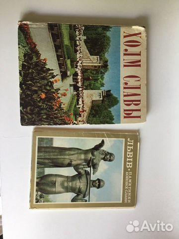 Открытки памятники русс худ культ цена 1980, новый