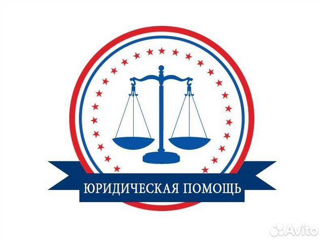 бесплатная юридическая консультация в березовском свердловской области
