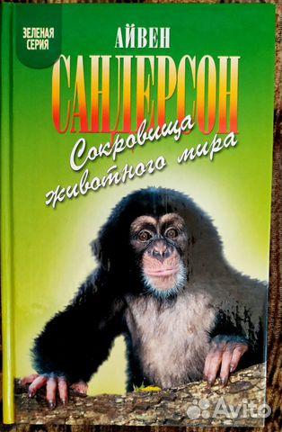 Книги. Зеленая серия  89376056300 купить 3