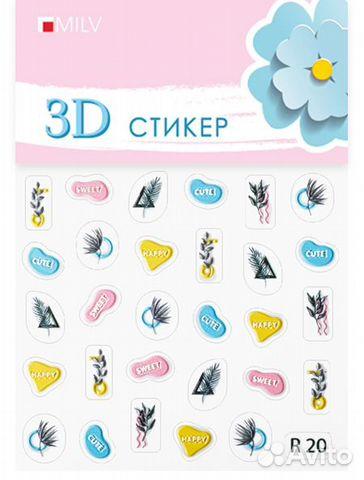 Наклейки 3D milv 89622580515 купить 4