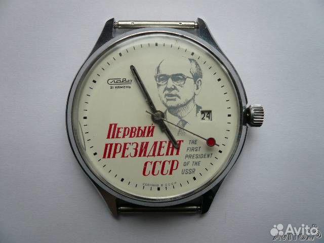 часы фото ссср