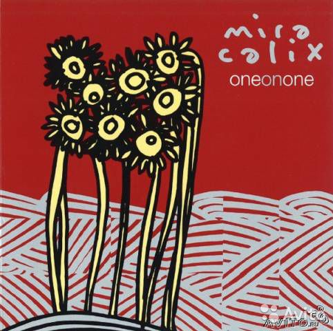 "CD Mira Calix ""One On One"""