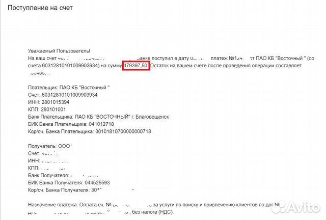 Черные брокеры по кредитам в москве
