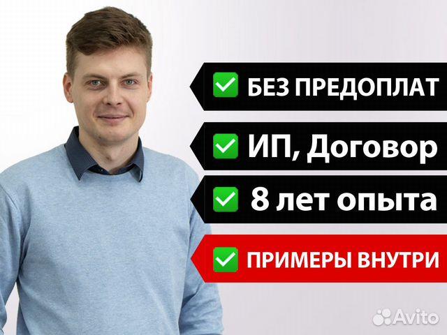 Раскрутка сайта Богданович оптимизировать сайт Динамо