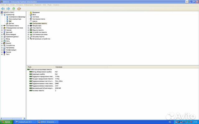 Компьютер (монитор + системный блок) 89278357701 купить 5