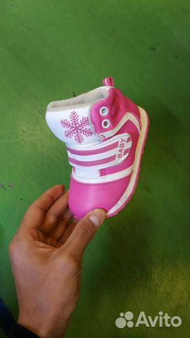 Обувь для девочек  89051443898 купить 1