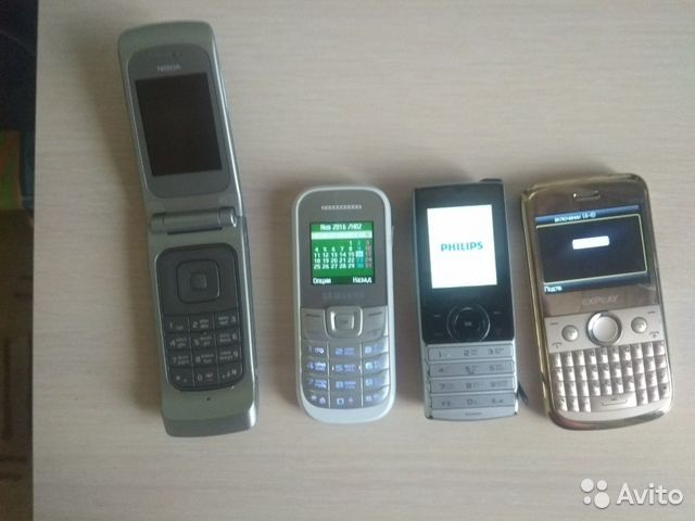 Телефон 89773083360 купить 2