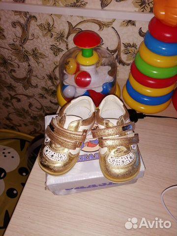 Детские ботинки  89190141746 купить 1