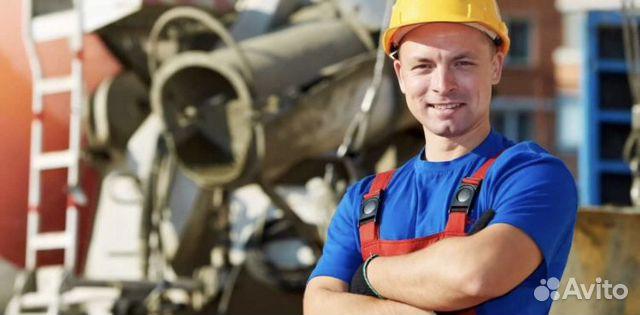 Инженер по бетону вакансии москва купить бетон в рузе м500