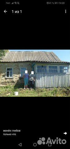Дом 25 м² на участке 25 сот.