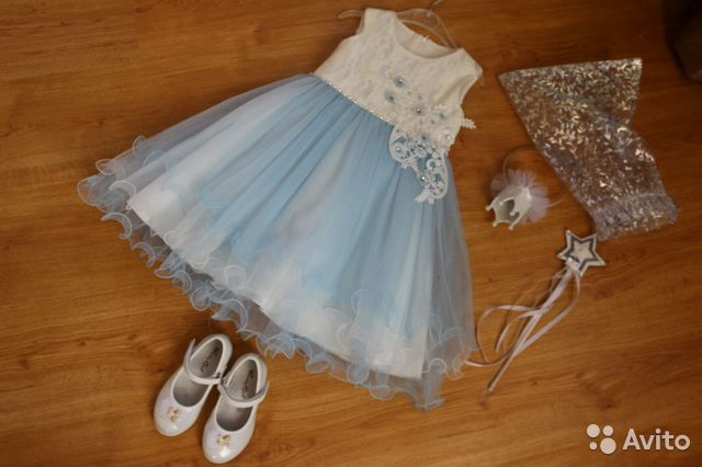 Dress for the Princess  buy 3