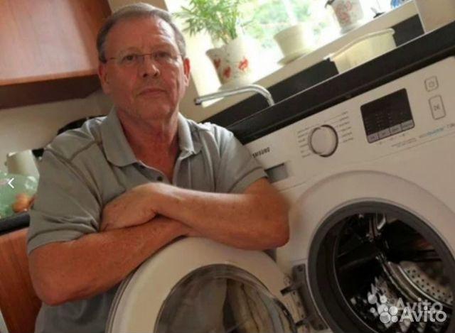 Ремонт стиральных машин купить 1