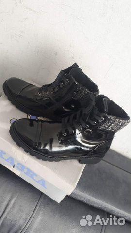 Ботинки  89504007085 купить 1