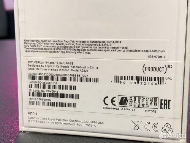 Новый Ростест iPhone 11 64гб Красный  89180229675 купить 3