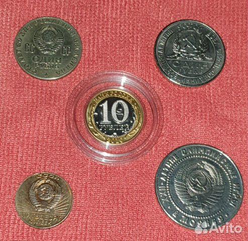 Монеты копии 89209885555 купить 1
