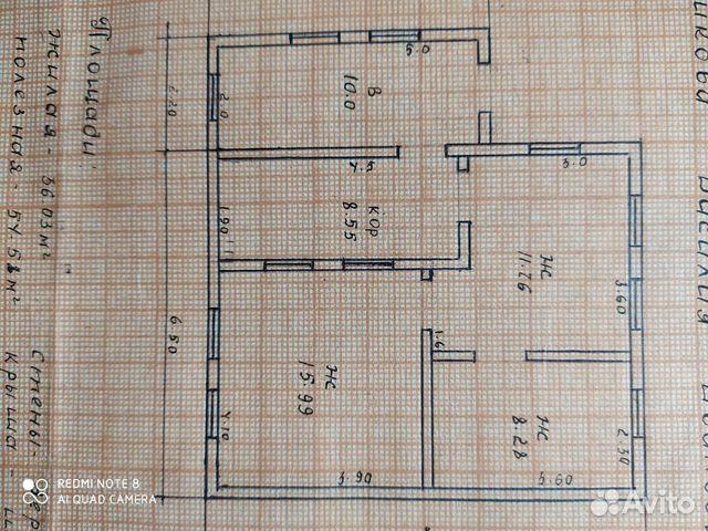 Дом 54.6 м² на участке 15 сот. 89002308625 купить 3