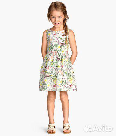 Платье Н&М  89520543858 купить 2