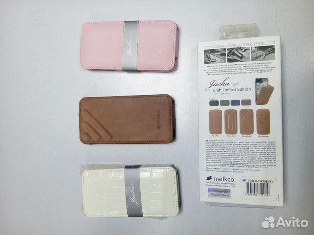 Чехол iPhone SE 5S 5  89092094909 купить 1