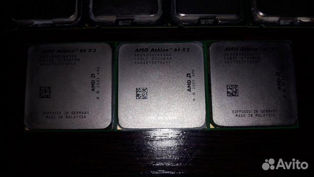 CPU intel775/AMD AM2 89524132129 купить 3