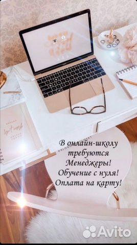 Работа онлайн якутск егор бессонов