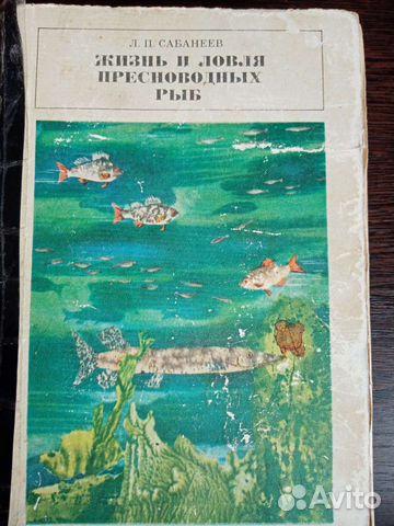 Книга  89275432423 купить 2