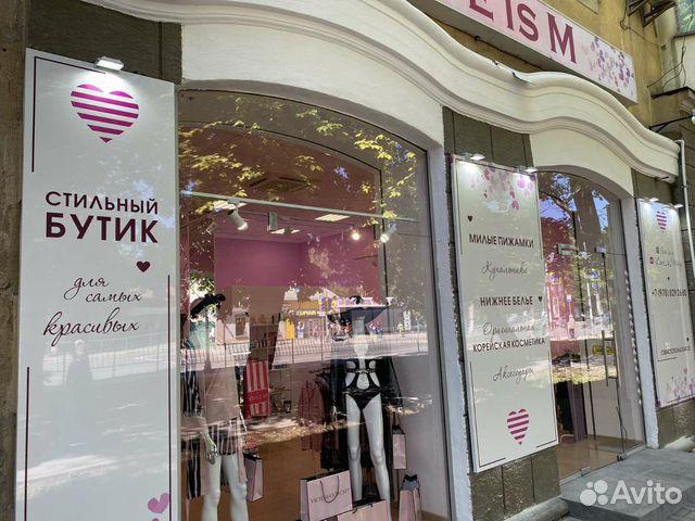 Салоны женского белья вакансии магазин женского белья в одинцово