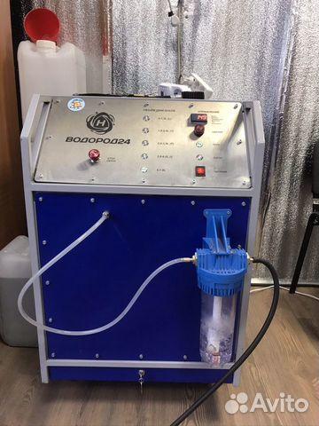 Оборудование для водородной чистки двс  89992020237 купить 2