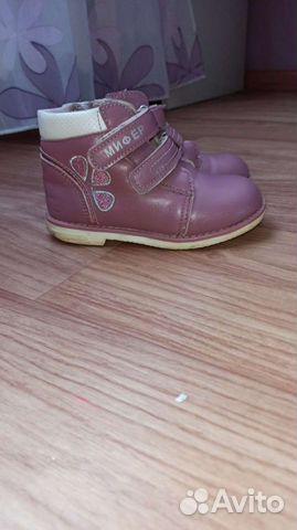 Ботинки  89209228890 купить 3