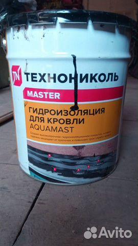 Мастика битумная aqwamast