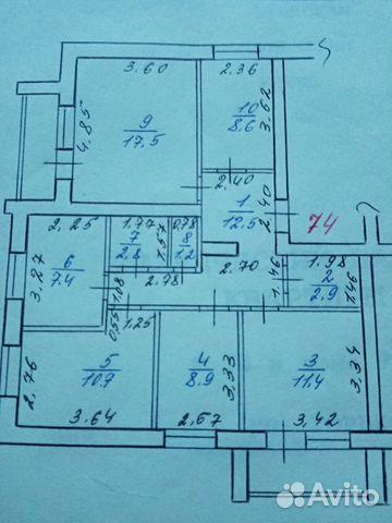 5-к квартира, 84 м², 4/5 эт.