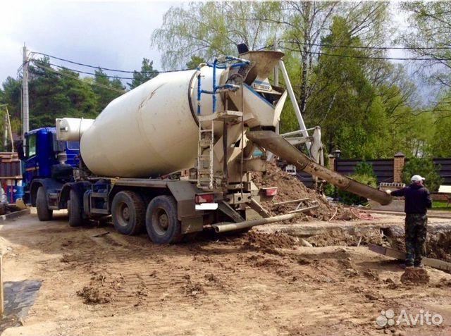 Купить бетон березовский свердловская область ремонтные смеси для бетона в москве