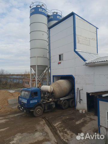 Авито бетон купить пермь как очистить плитку от старого цементного раствора