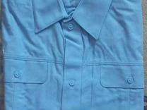 Военная рубашка голубая