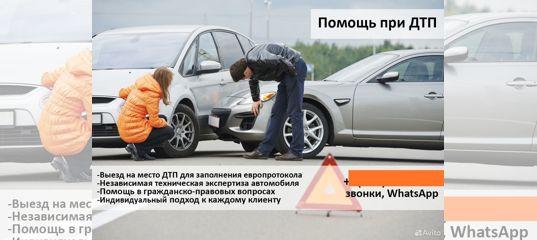 На сколько лет дается мед справка водительские права