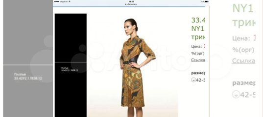a645eacb8ff Платье M Reason купить в Республике Башкортостан на Avito — Объявления на  сайте Авито