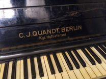 Немецкое пианино C.J.Quandt Berlin