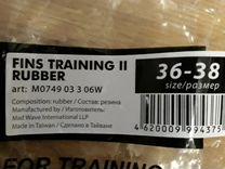 Продам новые ласты тренировочные