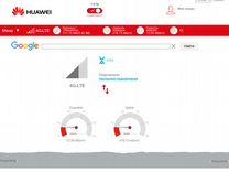 Модем LTE Huawei E3372h