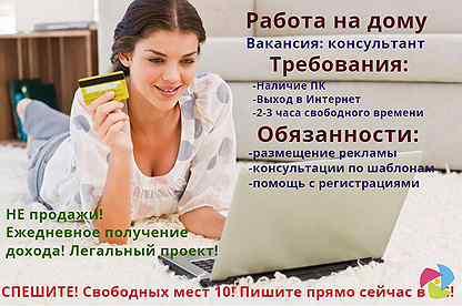 Работа онлайн южно сахалинск работа в вебчате межгорье