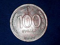 Монета 100 рублей 1993