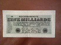 Бона один миллиард марок Германия 1923 год