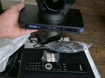 Avaya scopia XT5000