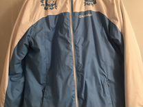 Куртка спортивная горнолыжная