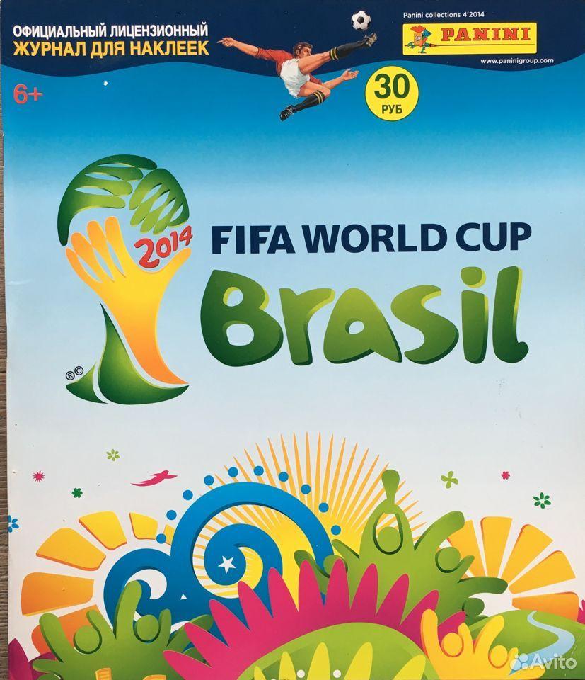 Наклейки чемпионат мира 2014