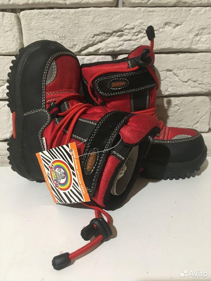 Ботинки Зимние детские  89233582803 купить 1