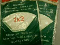 Фильтры для кофе 25штук