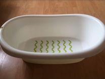 Ванночка Икея для купания