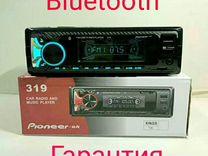 Новая магнитола pioneer bluetooth 319 гарантия