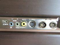 Тв-тюнер avertv Studio 505 полный комплект