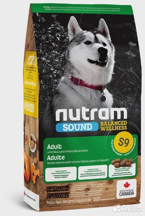Сухой корм для собак Nutram S9, уп-ка 11.4кг  89117803830 купить 1